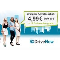 DriveNow Anmeldegebühr sparen und Freiminuten sichern